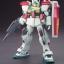 RGM-86R GM III (HGUC) thumbnail 1