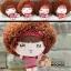 ตุ๊กตา MocMoc : มี 4 แบบ thumbnail 1