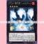 CPZ1-JP023 : Number 57: Tri-Head Dust Dragon (Rare) thumbnail 1