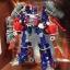 หุ่นยนต์แปลงร่างจากหนัง Transformers - Optimus แปลงร่างเป็นรถได้ ทำจากวัสดุอย่างดี น่าเก็บสะสม หรือซื้อเป็นของฝากก็ถูกใจเด็กๆ แน่นอนจ้า thumbnail 2