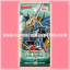 701 - Duelist Revolution [DREV-JP] - Booster Pack thumbnail 1