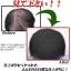 Hair Rich Volume Up Hair Spray by Moritomo 150 g. แฮร์ริช สเปรย์เพิ่มวอลุ่มเส้นผม thumbnail 6