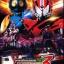 Super Hero Taisen GP : Kamen Rider 3 The Movie / มหาศึกฮีโร่ฯ ปะทะคาเมนฯ thumbnail 1