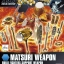 Matsuri Weapon (HGBC) thumbnail 1