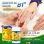 Auswelllife Royal Jelly 2180 mg. ออสเวลไลฟ์ โรยัล เจลลี่ thumbnail 20