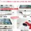 (006-011)เคสมือถือ Case Huawei ALek 4G Plus (Honor 4X) เคสนิ่มการ์ตูน 3D น่ารักๆ thumbnail 7