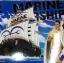 Marine Ship One Piece thumbnail 1
