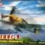 1/72 Bf109E-3 thumbnail 1