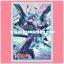 VG Sleeve Collection Mini Vol.187 : Blue Storm Dragon, Maelstrom 60ct. thumbnail 1