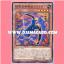 SECE-JP009 : Superheavy Samurai Soul Iwatooshi (Common) thumbnail 1