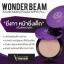 แป้งพัฟ V2 Revolution Wonder Beam Smooth Melting Powder SPF25 PA++ thumbnail 6
