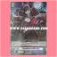 CP17/038TH : โจรสลัดสาว, นิโน่•บลัน (Pirate Belle, Pinot Blanc) - R thumbnail 1