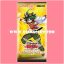 Premium Pack 17 [PP17-JP] - Booster Pack (JA Ver.) thumbnail 1