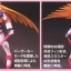 Nobel Gundam Berserker Mode (HGFC) thumbnail 5