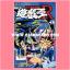 Yu-Gi-Oh! R Vol.1 [YR1-JP] + YR1-JP001 : Van'Dalgyon the Dark Dragon Lord / Dark King Dragon, Vandalgyon (Ultra Rare) thumbnail 2