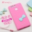 (412-069)เคสมือถือ Case Huawei P9 Plus เคสนิ่ม 3D ลายหวานๆน่ารักๆ thumbnail 9