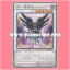 PP17-JP013 : Blackwing - Nothung the Starlight / Black Feather - Nothung the Starlight (Common) thumbnail 1