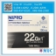 เข็มฉีดยา ยี่ห้อ NIPRO (Hypodermic Needle) thumbnail 16