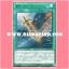 EP14-JP019 : Noble Arms - Excaliburn / Holy Sword Ex-caliburn (Ultra Rare) thumbnail 1