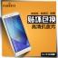 (039-075)ฟิล์มกระจก Huawei Honor 7 รุ่นปรับปรุงนิรภัยเมมเบรนกันรอยขูดขีดกันน้ำกันรอยนิ้วมือ 9H HD 2.5D ขอบโค้ง thumbnail 1