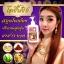 โลชั่นขิง by Faii cawaii หอมสะท้อนวงคการสมุนไพรไทย ใช้แล้วครั้งแรก ประทับใจ ที่สุด thumbnail 6