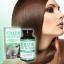 Neocell Keratin Hair Volumizer 60 Capsules วิตามินจากอเมริกา thumbnail 1