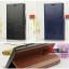 (024-007)เคสมือถือโนเกีย lumia 920 เคสสมุดฝาพับ clamshell แฟชั่น thumbnail 1