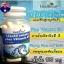 Healthway Liquid Calcium Plus Vitamin D3 ลิควิดแคลเซียม thumbnail 5