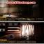 (384-001)ไฟเซ็นเซอร์สำหรับส่องทางแบบชาร์จไฟบ้าน thumbnail 5