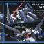 Build Gundam Mk-II (HGBF thumbnail 4