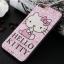 (025-642)เคสมือถือไอโฟน Case iPhone7 Plus/iPhone8 Plus เคสนิ่มลายกราฟฟิก การ์ตูน สวยๆ thumbnail 4