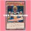 15AX-JPM29 : Rigorous Reaver / Rigorous Reaper (Common) thumbnail 1