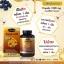 AuswellLife Propolis 1000 mg ออสเวลไลฟ์ โพรโพลิส บรรจุ 60เม็ด thumbnail 3