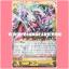 """EB11/L01 : Revenger, Phantom Blaster """"Abyss"""" (LR) thumbnail 1"""