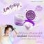 Under Arm Cream By Chomnita ครีมรักแร้ขาวชมนิต้า ขนาด 10 กรัม thumbnail 4