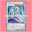PP20-JP004 : White Aura Monokeros (Ultra Rare) thumbnail 1