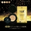 แป้งน้ำเฑอ TER UV Matte Cushion Oil Control SPF 50 PA+++ thumbnail 4