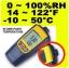 HY01-เครื่องวัดความชื้นสัมพัทธ์ (RH) อุณหภูมิ และจุดน้ำค้าง (Dew Point) แบบ 3 in 1 thumbnail 1