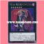CPF1-JP022 : Number 24: Dragon Nosferatu Dragulas / Numbers 24: Dragon Nosferatu Dragulas (Super Rare) thumbnail 1