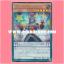 VP14-JPA01 : Performapal Pendulum Sorcerer / Entermate Pendulum Magician (Secret Rare) thumbnail 1
