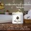 White Perfect Cream โสมควีนไวท์ ครีมทาผิวขาว ขนาด 100 กรัม thumbnail 2