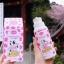 Hokkaido Milk&ginger Milk Nano lotionSPF 30 PA+++ โลชั่นน้ำนมขิงฮอกไกโดร thumbnail 1
