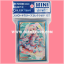 Bushiroad Sleeve Collection Mini Vol.115 : Duo Eye of Temptation, Ryito (White Version) x53 thumbnail 1