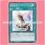 STOR-JP045 : Nordic Relic Draupnir / Polar Star Treasure Draupnir (Common) thumbnail 1