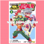 Yu-Gi-Oh! ARC-V The Strongest Duelist Yuya!! Volume 2 - No Card + Book Only thumbnail 1