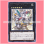 REDU-JP050 : Sword Breaker (Rare) thumbnail 1