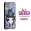(557-002)เคสมือถือไอโฟน Case iPhone7 Plus/iPhone8 Plus เคสนิ่มซิลิโคนลายเส้น 3D thumbnail 16