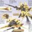 Delta Gundam (HGUC) thumbnail 3