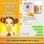 Ausway Super Strength Vit C Max 1200 mg ออสเวย์ วิตามินซีผิวสวยหน้าใส บรรจุ 150 เม็ด thumbnail 15