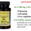(S-09-2) Alpha Lipoic Acid - ALA อัลฟาไลโปอิค เอแอลเอ (60เม็ด/ขวด) thumbnail 1
